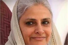 nirankari baba hardev singh s wife savinder hardev died