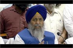 longowal took strong action of the incident against the sikhs in the country