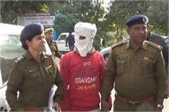 three convicts get life imprisonment five lakh fines in case of auto rape