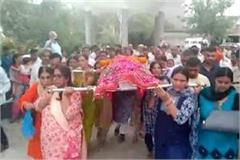 honor killing case women commission did the funeral of women
