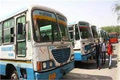 haryana roadways employees strike restriction