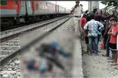 with two daughters father committed suicide jumped ahead of train