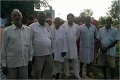 farmers complain about lokayukta against sohna bjp mla