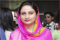 sfj should not be scared of youth harsimrat