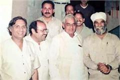 vajpayee was said comes to listen my speech and give vote to congress
