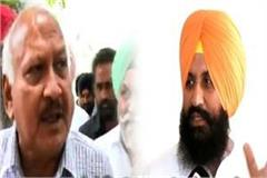 bains should present proof of allegations brahma mohindra