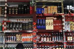 bhawarna panchrukhi home shop alcohol recovered