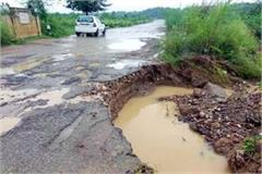 loss in indora from heavy rain majra village changed in the island