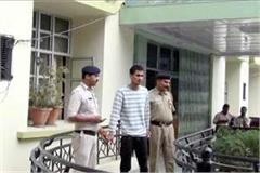 blackmailed minor girl and played dirty game accused arrested