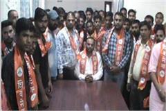 shiv sena party worker alleges of charging money on party