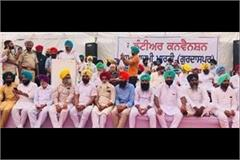 massive conference in gurdaspur by group of sukhpal khaira