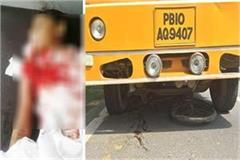 girl death from school bus falls