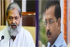 anil vij says anyone who wants to commit suicide should go to kejriwal