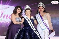himachali daughter s won the title of mrs india gorgeous queen
