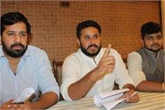 nsui against student union elections