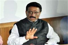 congress leader said horticulture minister recruiting back door in project