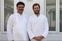 chandramohan bishnoi meets rahul gandhi forthcoming elections in haryana