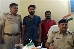 robbers arrested for robbing 70 lakhs during demonetization