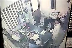 look cctv footage of factory owner killed