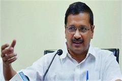 kejriwal s big statement will not be part of the coalition