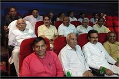 chief minister manohar saw a short movie chalo jeete hain