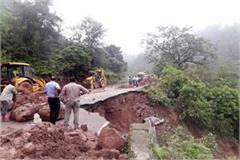 nh 154 damage due to landslide tarffic jam for 2 hours