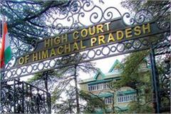 path not clear of hc s bench in dharamshala