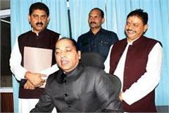 cm jairam said fight in congress no fight in bjp ministers