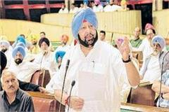 captain and daduwal investigate allegations against committee constituted