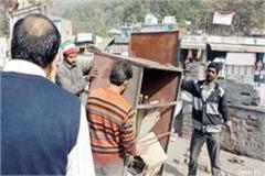encroachment again removed from the main temple route jawalamukhi