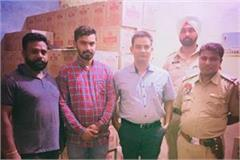 amritsar 26 thousand 676 bottles of liquor recovered