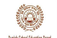 pseb canceled exams to be held on august 17