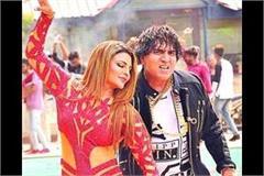 rakhi sawant s shocking look at sukkha delhiwala song  bullet