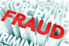 grabbing 50 thousand rupees by giving fake permission