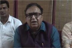 former minister ajay yadav statement on atal bihari vajpayee