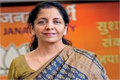 today defense minister nirmala sitharaman in ferozepur