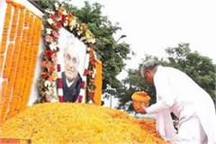 big projects running in haryana will get atal bihari name