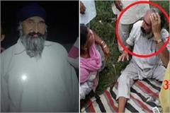 three years old girl raped by old man