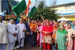 mla jeetram katwal gave special gift on rakshabandan green flag to 3 bus route