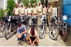 punjab police arrested 2 youths in motorcycle theft case