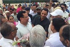 finance minister abhimanyu aimed yashpal malik