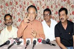 dent in sudhir s camp from press conference of bali before loksabha election