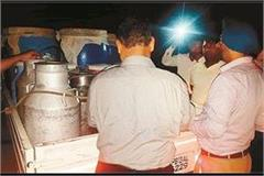 filled milk and paneer samples at night