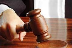 court gave punishment to accused of rape with minor girl