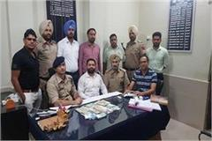 major success police seized foreign currency rs 51 lakh