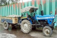 big action of sdm sadar on illegal mining 4 tractor seized