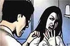 women allegation of molesting on the hamitic