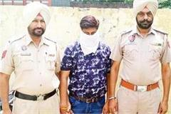 one arrested in check bounce case