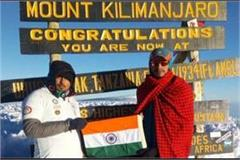 he climbed kilimanjaro peak of africa in shortest time created world record