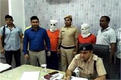 rs 50 lakh ransom demanded from industrialist arrested